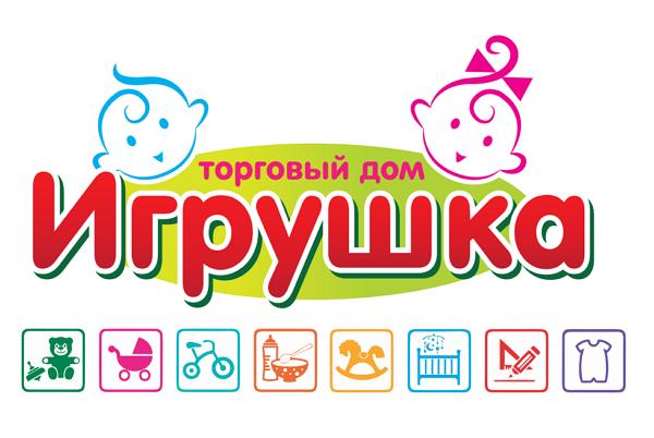 Игрушка Интернет Магазин Смоленск Каталог Торговый